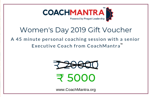 Women's day voucher